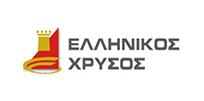 ELLHNIKOS XRYSOS