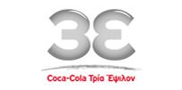 cocacole 3e