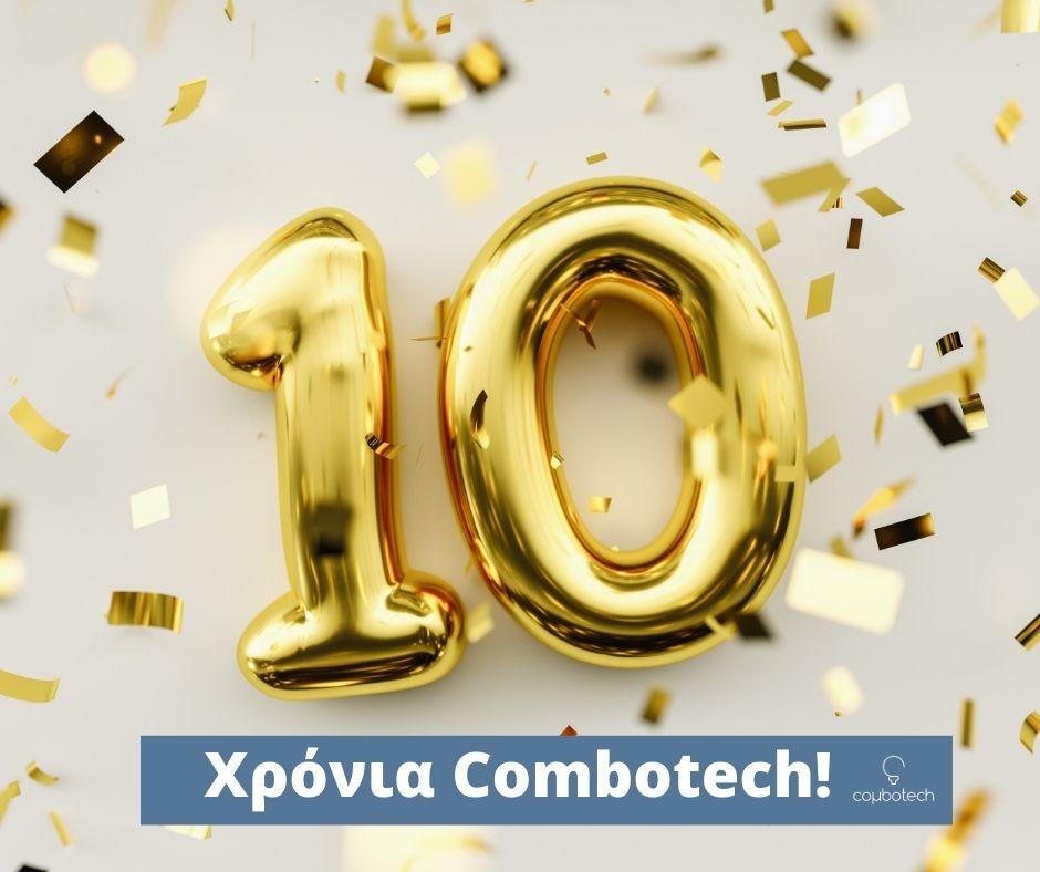 10 χρόνια οπτικές ίνες